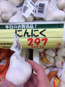 Sự đắt đỏ của cuộc sống tại Nhật