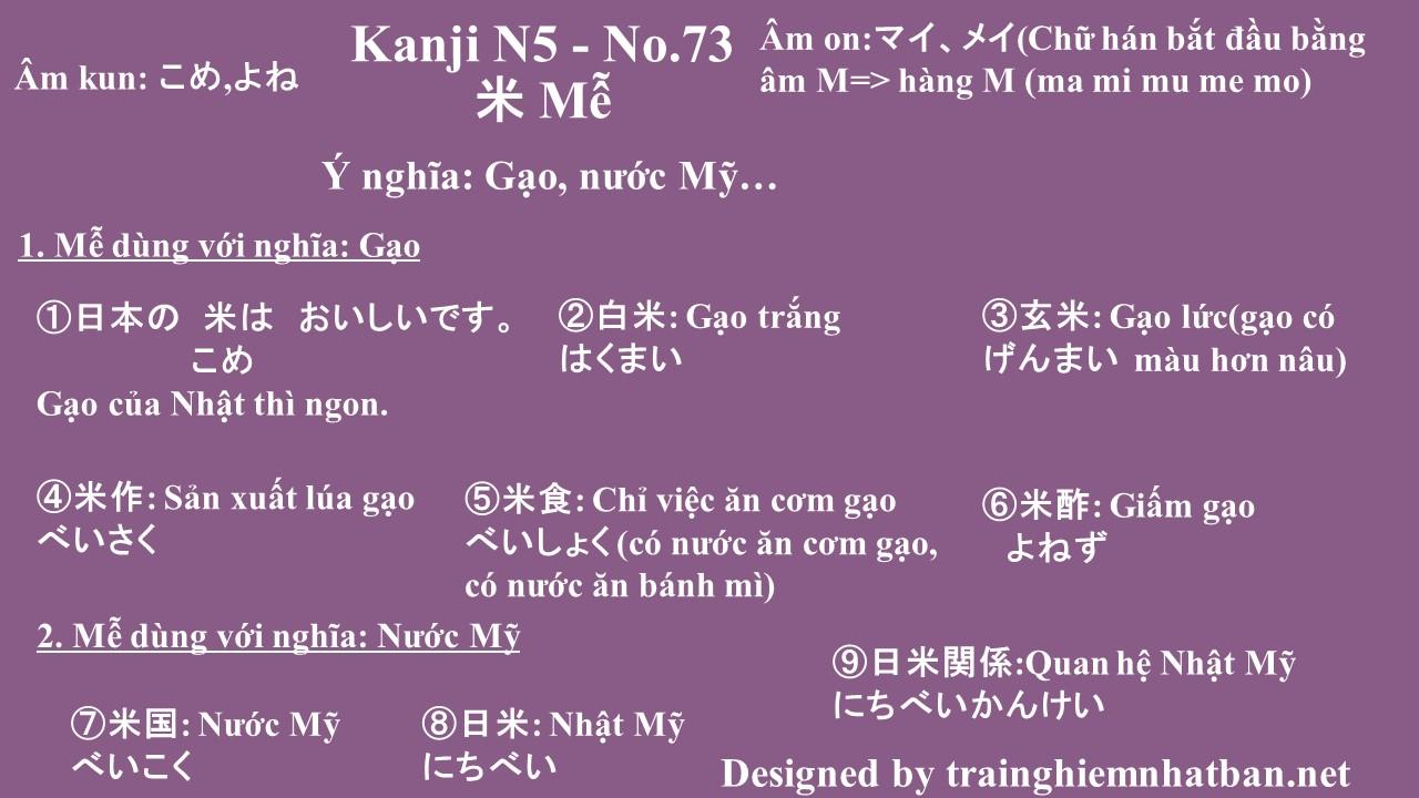 Kanji n5 chữ Mễ 米 - No.73