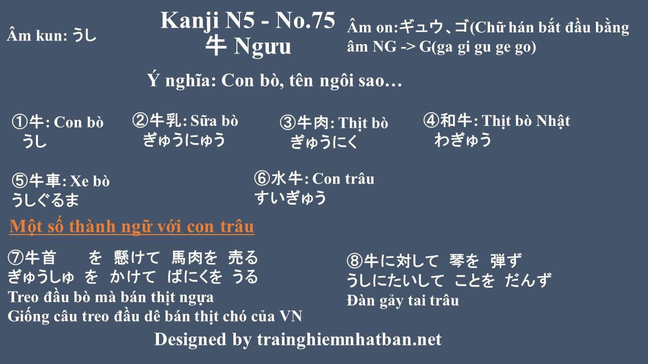 Kanji n5 chữ Ngưu 牛 - No.75