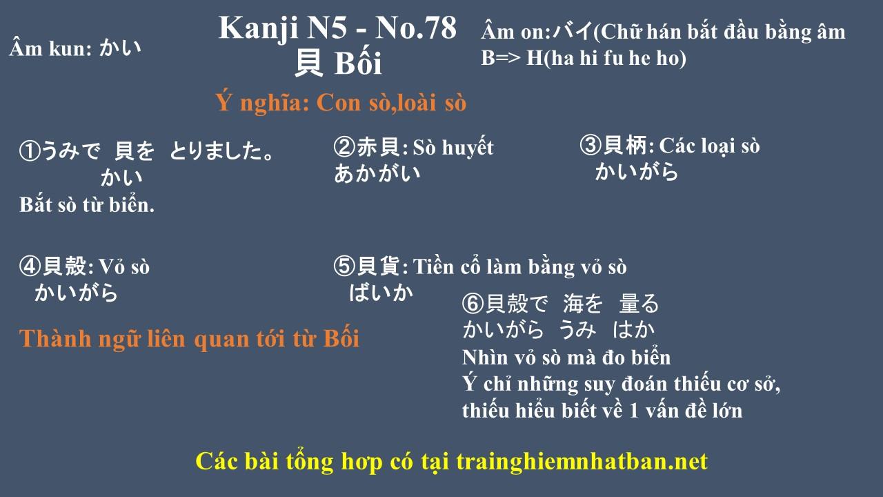 Kanji n5 chữ Bối 貝 - No.78