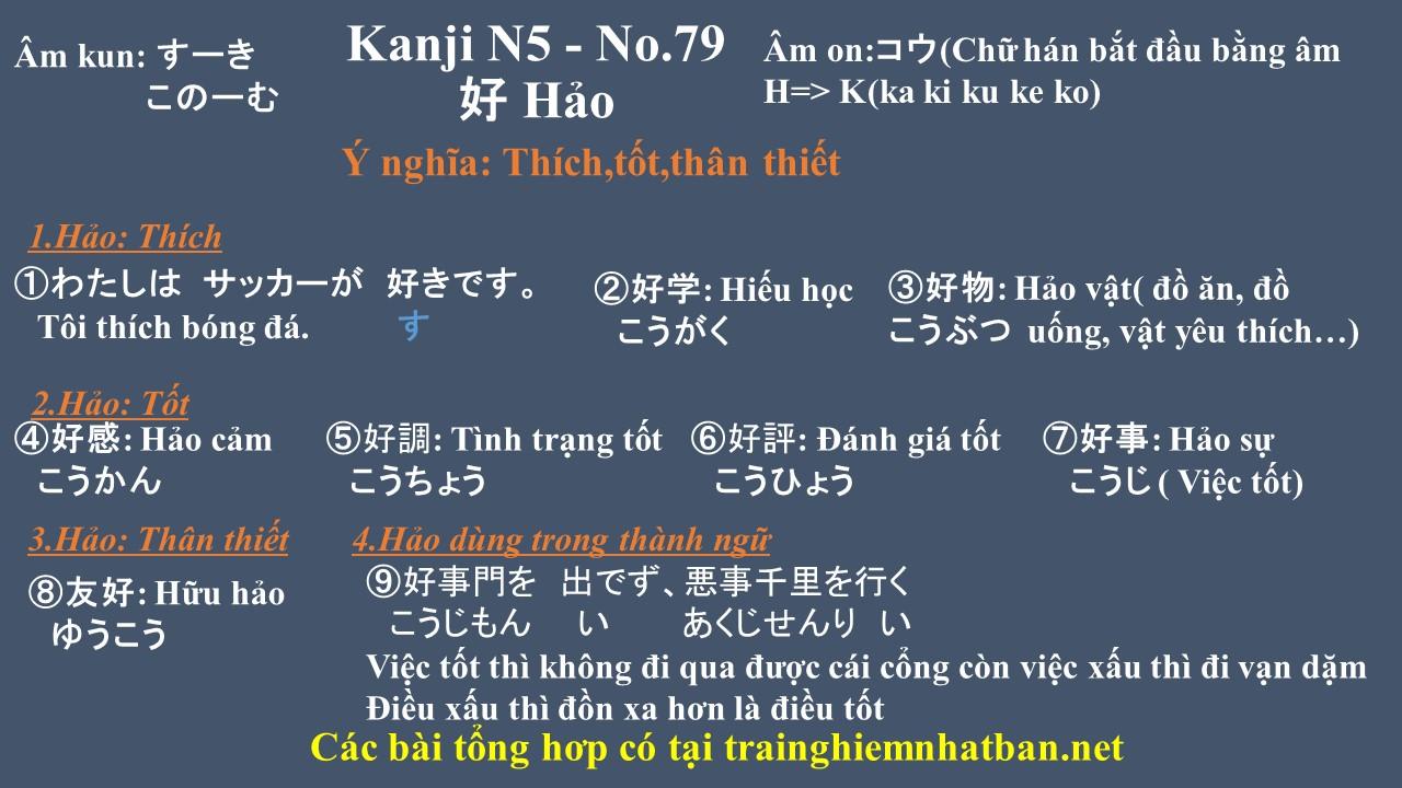 Kanji n5 chữ Hảo 好 - No.79
