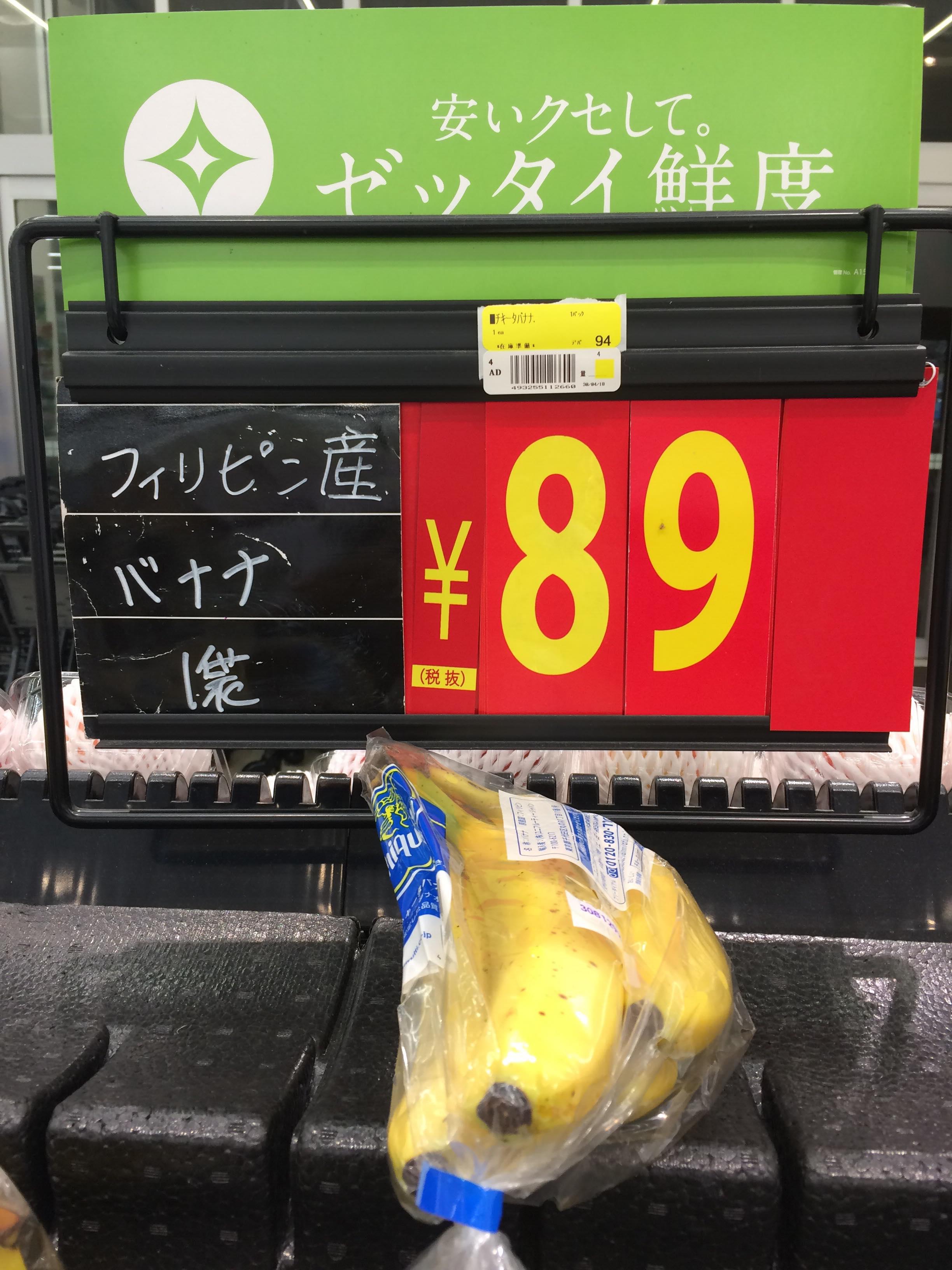 Hoa quả nào rẻ nhất ở Nhật