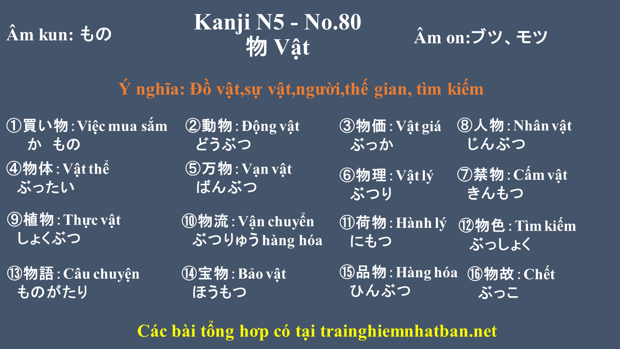 Kanji n5 chữ Vật 物 - No.80