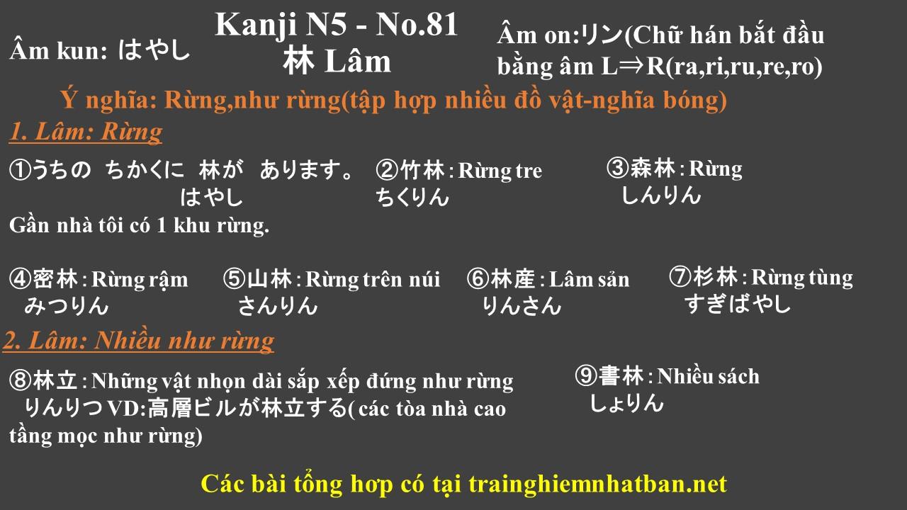Kanji n5 chữ Lâm 林 - No.81