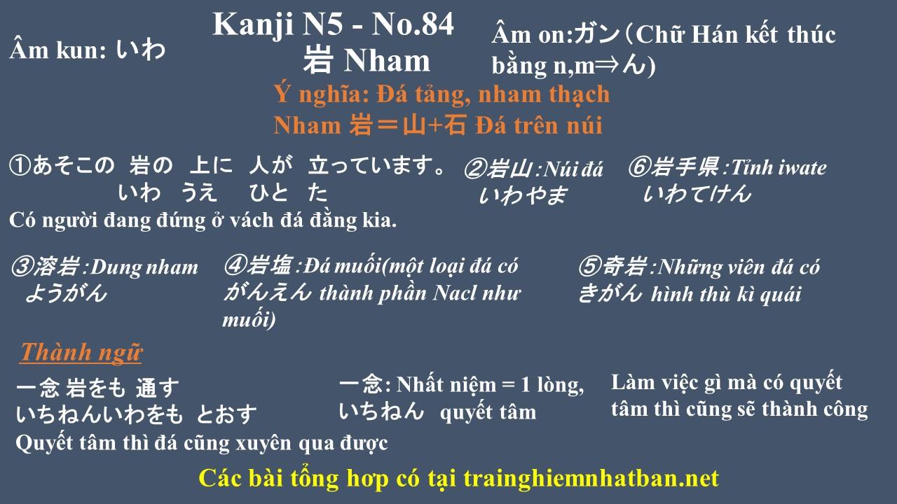 Kanji n5 chữ Nham 岩 - No.84