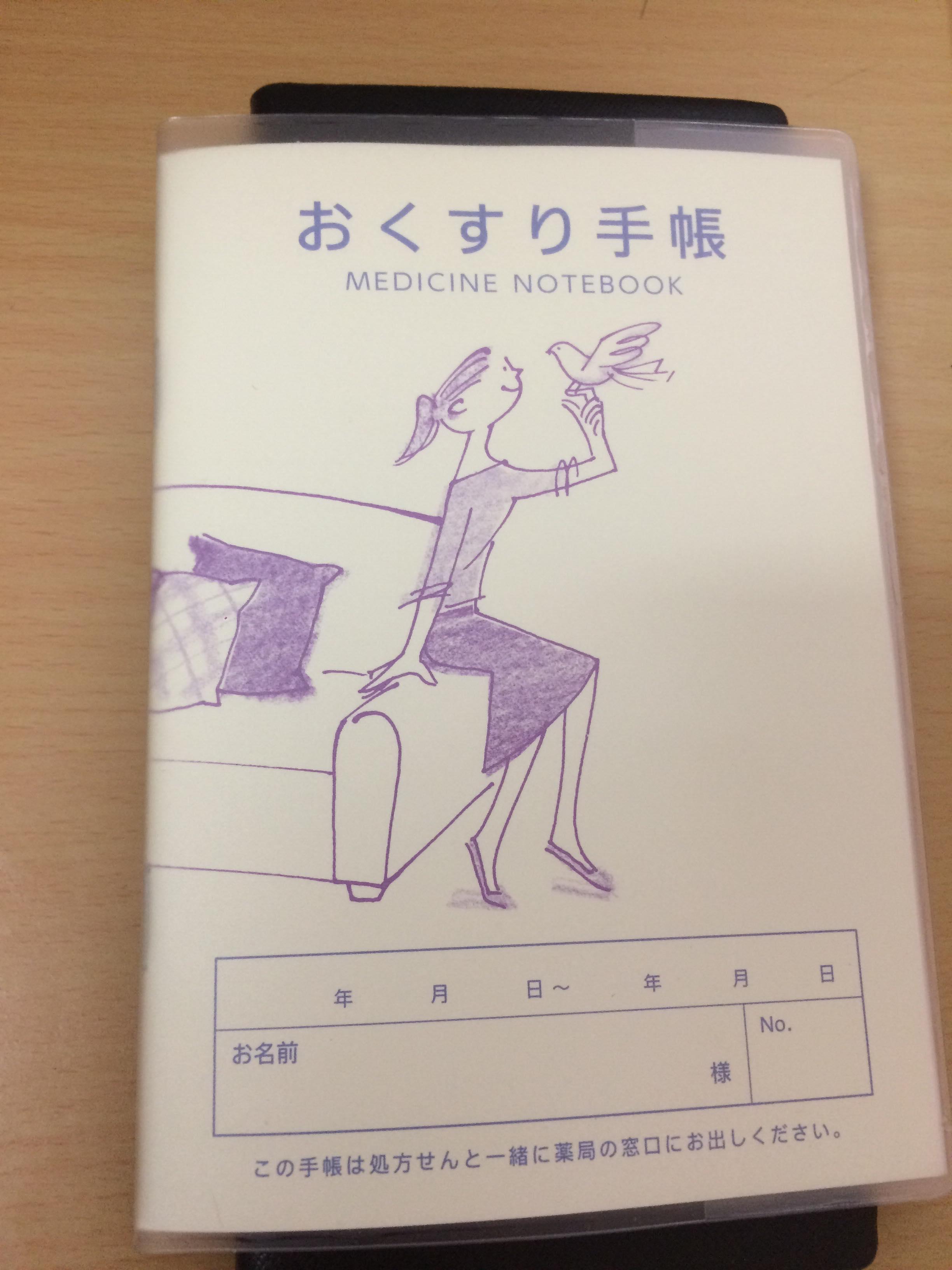 Khám bênh tại Nhật