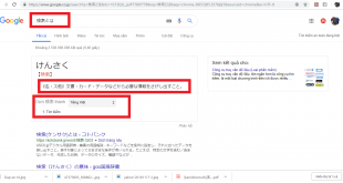 Kinh nghiệm tra từ điển khi học tiếng Nhật