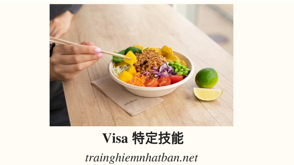 Visa tokutei tài liệu ngành gaishoku dịch vụ ăn uống
