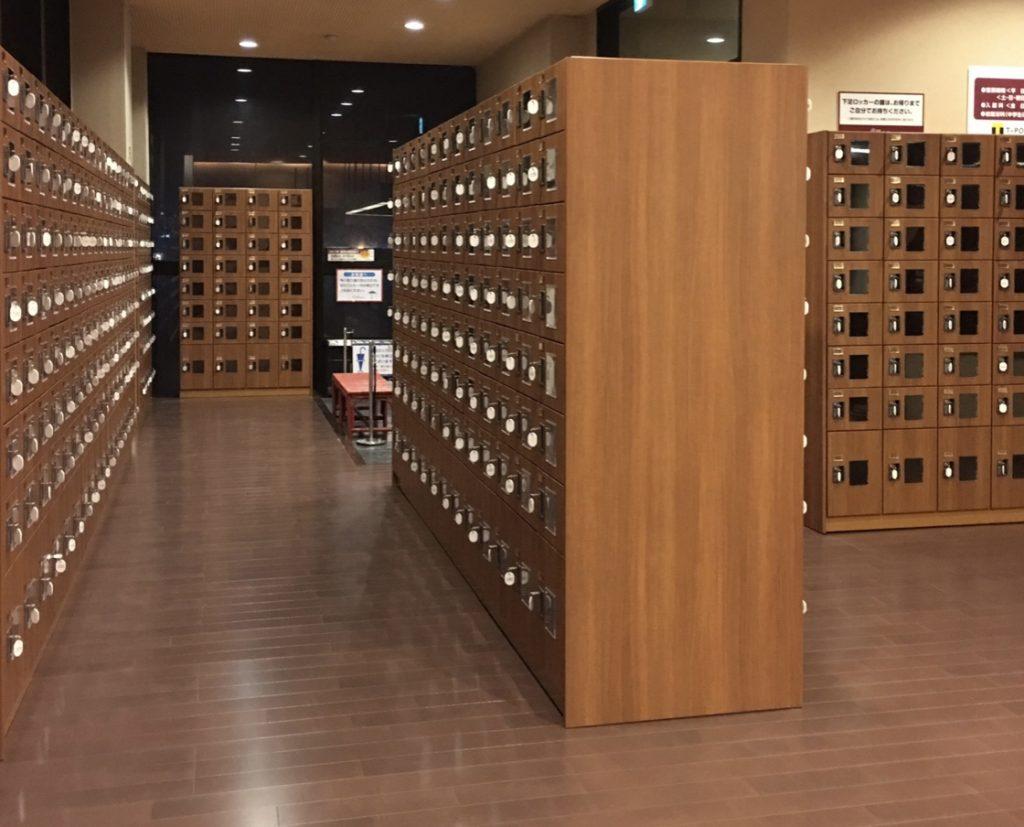 Tủ khoá cá nhân ở Nhật